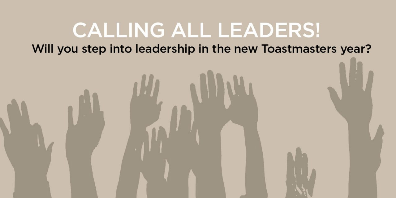 Calling All Leaders!